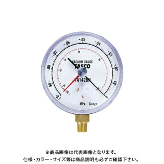 Tasco TASCO TA142BH installation with vacuum gauge