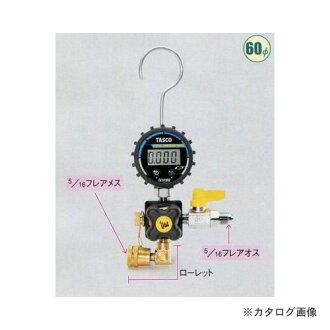 Tasco TASCO TA 142DG-3 Ultra mini vacuum pump air digital vacuum gauge