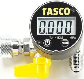 【お宝市2021】タスコ TASCO デジタルミニ真空ゲージキット TA142MD