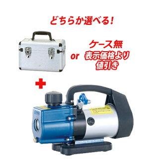 TASCO (tasco) ウルトラミニツー 阶段真空泵 (油回流预防功能) TA 150SB-2