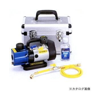 Tasco TASCO TA 150SB 2 K 超迷你真空泵 (真空计套)
