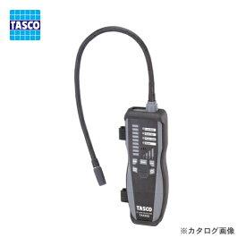 タスコ TASCO 赤外線式ガス検知器 TA430D