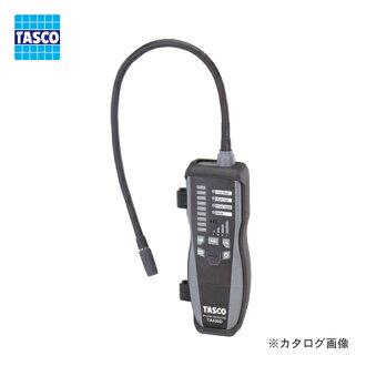 Tasco TASCO TA430D infrared gas detector
