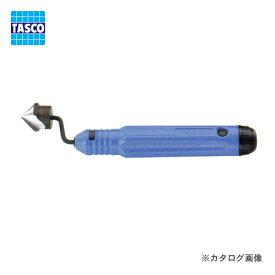 タスコ TASCO クランクリーマー TA520CK