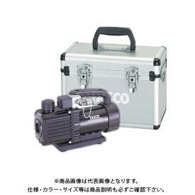 【お宝市2021】タスコ TASCO ウルトラミニツーステージ真空ポンプ(逆止弁付) ケース(TA150CS-21)付 STA150SW