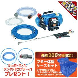 【お宝市2019】タスコ TASCO STA352MSX エアコン洗浄機