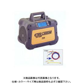 【お宝市2019】タスコ TASCO フルオロカーボン回収装置(ツインキャノン) TA110FP