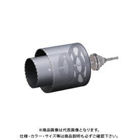 【4/1はWエントリーでポイント19倍相当!】ユニカ 多機能コアドリル ALC用 ボディ 65mm UR21-A065B