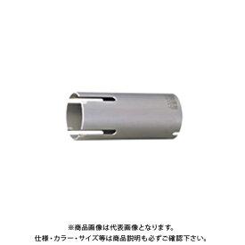 【4/1はWエントリーでポイント19倍相当!】ユニカ 多機能コアドリル マルチタイプ ボディ 70mm UR21-M070B