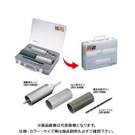 【4/1はWエントリーでポイント19倍相当!】ユニカ 多機能コアドリル エアコン工事用 クリアケースセット 65mm UR21-VFA065SD