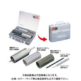 【4/1はWエントリーでポイント19倍相当!】ユニカ 多機能コアドリル エアコン工事用 クリアケースセット 65mm UR21-VFD065SD