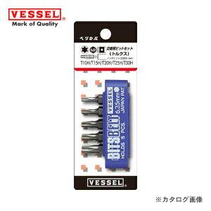 ベッセル VESSEL 交換ビットセット TD-BS3