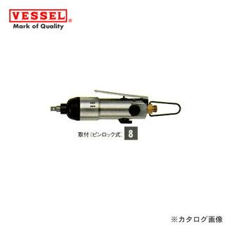 贝赛尔VESSEL空气冲击扳手双铁锤(普通螺栓径(4-5mm))GT-PLRB