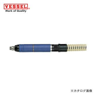 贝赛尔VESSEL空气微磨床拉锁内径φ6mm 35000rpm(软件握柄)GT-MG35SAR