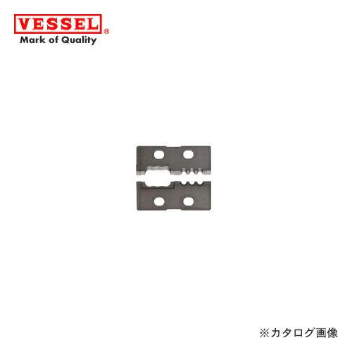 ベッセル VESSEL VA線ストリッパー(3200VA-1)用 交換ブレード WB-013
