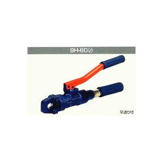喷泉精仪器制造公司泉手动液压工具裸体压接端子,套筒 9 H-60