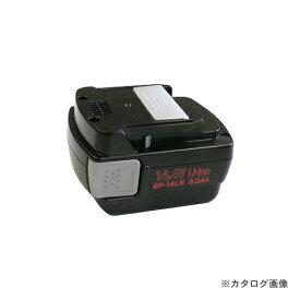 イズミ IZUMI リチウムイオン電池 BP-14LN (T119899580-000)