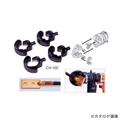 ダイア DAIA プロマーアタッチメント六角圧縮ダイスセット CH-100