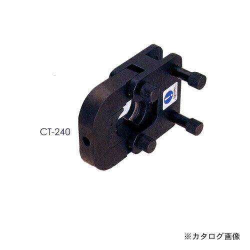 ダイア DAIA プロマーアタッチメント圧着工具 本体のみ CT-240
