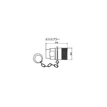 泉精器製作所IZUMI油圧式ポンプ用カプラーオスOCP