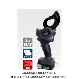 イズミ IZUMI E Roboシリーズ カッタ REC-Li33