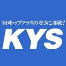 KanamonoYaSan KYS