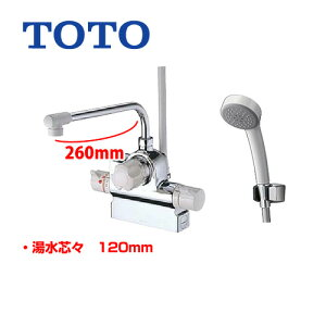 [TMJ48E] TOTO 浴室水栓 サーモスタットシャワー金具 (台付きタイプ) 自動水止め(定量止水) シャワーヘッド:エアイン 【送料無料】 混合水栓 蛇口 シャワー水栓 浴室用 デッキタイプ おし
