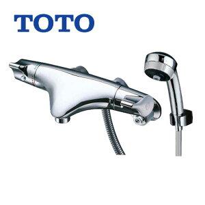 [TMNW40JCS] TOTO 浴室水栓 ニューウエーブシリーズ サーモスタットシャワー金具(壁付きタイプ) 洗い場専用 シャワーヘッド:めっきワンダービート 混合水栓 【シールテープ無料プレゼント