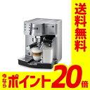 [EC860M]カード決済可能!デロンギ コーヒーメーカー デロンギ エスプレッソ・カプチーノ オートマティックカプチーノ 全自動コーヒーマシン 給水タンク容量(エスプレッソ)(L):1.0 シルバー