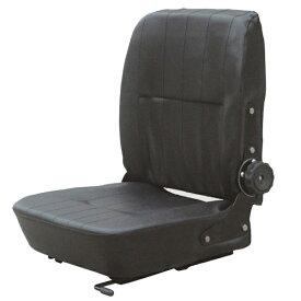 オペレーターシート(スライドレール付)リクライニング(ダイヤル式)農業機械(農機)建設機械(建機)椅子いすB14