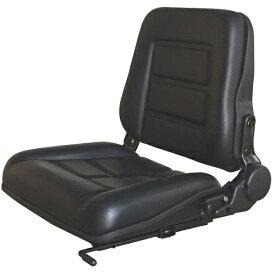オペレーターシート(スライドレール付)リクライニング(レバー式)農業機械(農機)建設機械(建機)椅子いすB16