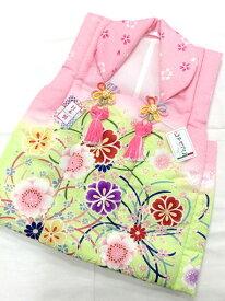 【しゃれっこ】三歳被布コート 七五三 お祝着 日本製 ポリエステル ピンク×ひわ ボカシ 桜