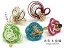 【水引き】指輪 リング アクセサリー 成人式 ギフト 和小物 日本製