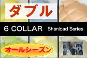 羽毛布団オールシーズンダブル(SFS)【パルス】【楽ギフ_包装】