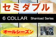 羽毛オールシーズンセミダブル(SFS)【パルス】【楽ギフ_包装】