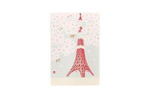 シルク刷はがき 東京タワー(全面)