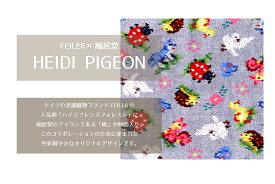 FEILER×鳩居堂〈HEIDI PIGEON〉 ハンカチ グレー