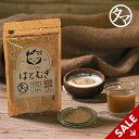 【送料無料】煎りハトムギ粉末(国産・無添加)150gお肌と体の食べる美容食。料理やお茶としてもお使い頂けます♪|ヨク…