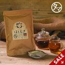 【送料無料】発芽ハトムギティーバッグ30包(国産・無添加)(煮出し◎・水出し◎)国内産で栽培された「鳩麦」だけを使用し、発芽させてた栄養豊富なお茶です|はと麦茶 はとむぎ茶 健康茶 ハト麦茶 ハトムギ
