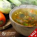 Yasai soup sale