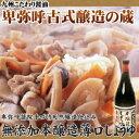 【九州 醤油】うすくち醤油(薄口)720ml昔ながらの製法そのままに無添加として可能な最低塩分仕込で熟練者の管理と長期…