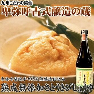 甘蔗汁 720 毫升酱油菜成品酱油作为种子岛,从甘蔗中的可以吃美味的甜度