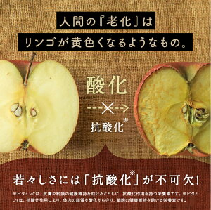 人間の老化はりんごが黄色くなるようなもの