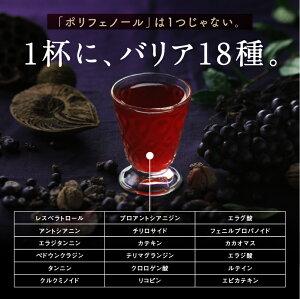 一杯に、バリア18種