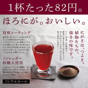 1杯たったの82円!