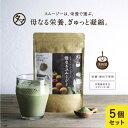 【送料無料】美粉屋母なるスムージー5袋セット(約75杯分)