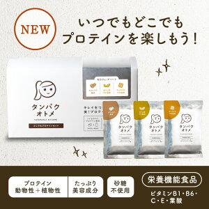 第一弾:くつろぎアソート・まろやかカカオ(15g×5袋)・なごみ抹茶(15g×5袋)・博多あまおう(15g×5袋)