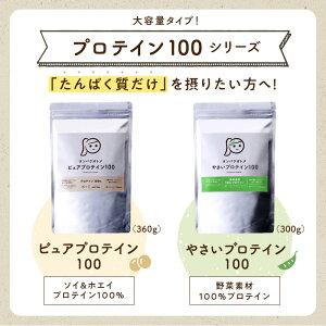 タンパクオトメ女性専用プロテイン送料無料ホエイプロテインと大豆ソイプロテインをW配合。不足しがちなタンパク質と美容成分たっぷり、おきかえダイエットにもおすすめの低糖質プロテイン。メレンゲの気持ちで紹介予定!