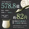 Acidophilus yogurt has evolved! Post-round and 100000 mg (about 1 month min) good bacteria care new lactic acid bacteria beverage reaches the stomach intestine for the Japanese people. 1 bag 1180000000000 pieces of, animal Lactobacilli and bifidus dietar