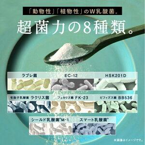 超菌力の8種類